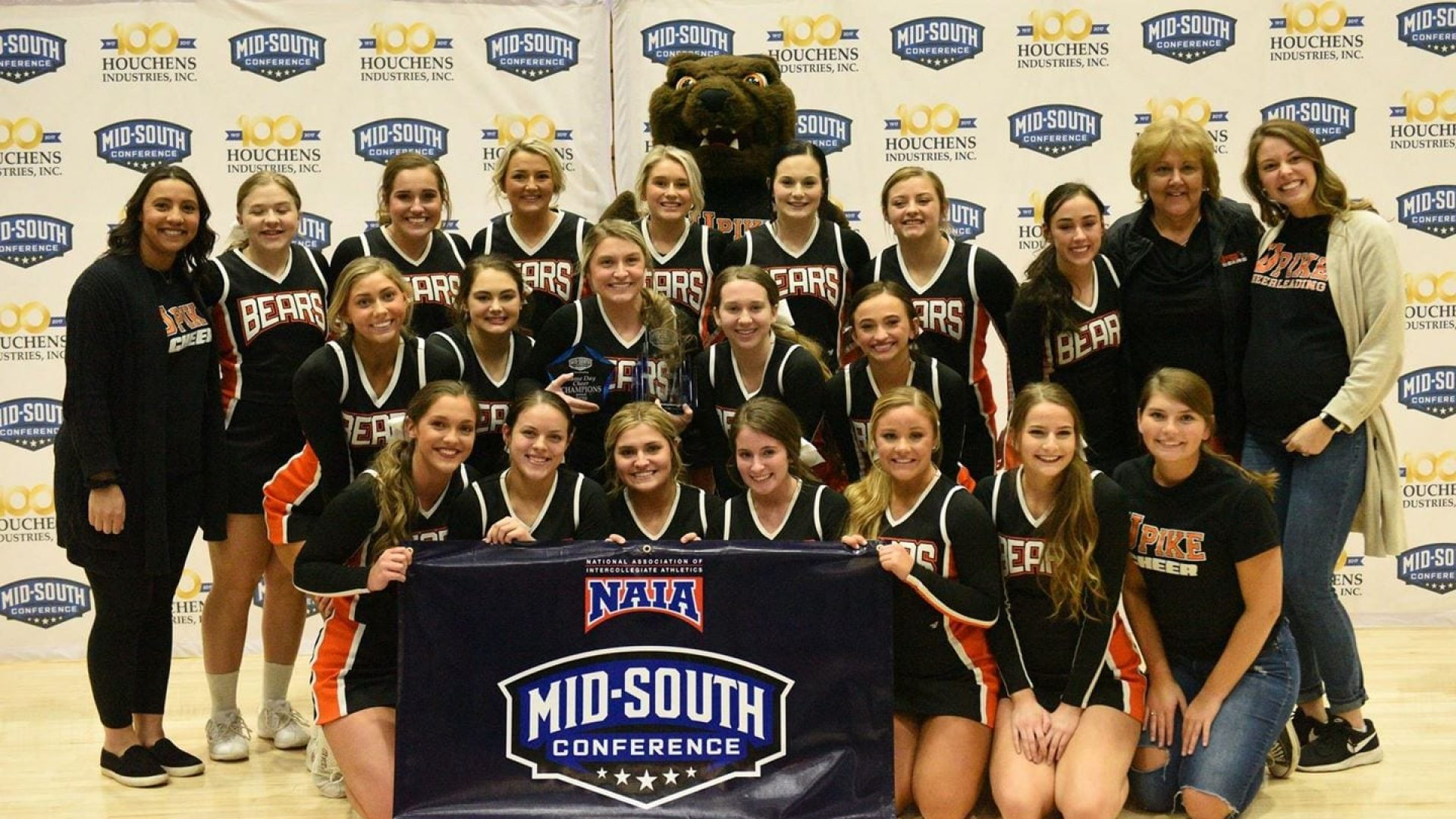 UPIKE ATHLETICS: Cheer squad achieves history with MSC championship